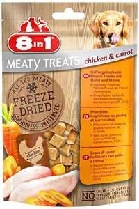 8in1 Meaty Treats Tavuk ve Havuçlu Kurutulmuş Tahılsız Köpek Ödül Maması 50gr