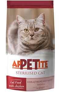 Appetite Tavuklu Kısır Kedi Maması 1,5kg