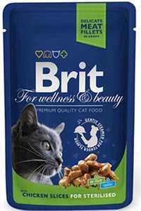 Brit Tavuklu Kısırlaştırılmış Kedi Konservesi 100gr