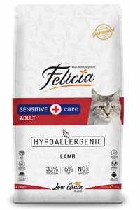 Felicia Düşük Tahıllı Hipoalerjenik Kuzu Etli Yetişkin Kedi Maması 12kg