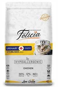 Felicia Düşük Tahıllı Hipoalerjenik Tavuklu Kısırlaştırılmış Kedi Maması 2kg