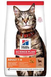 Hills Kuzu Etli Yetişkin Kedi Maması 1,5kg