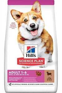 Hills Kuzu Eti ve Pirinçli Küçük Irk Yetişkin Köpek Maması 1,5kg
