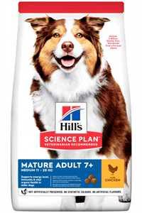 Hills Tavuklu Orta Irk Yaşlı Köpek Maması 2,5kg