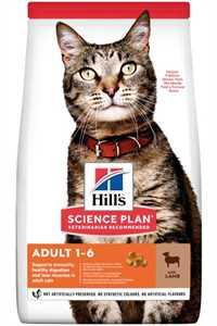 Hills Kuzu Etli Yetişkin Kedi Maması 3kg