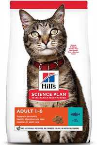Hills Ton Balıklı Yetişkin Kedi Maması 1,5kg