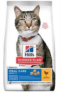 Hills Oral Care Ağız ve Diş Bakımı için Tavuklu Yetişkin Kedi Maması 1,5kg