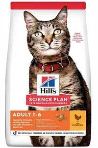Hills Tavuklu Yetişkin Kedi Maması 1,5kg