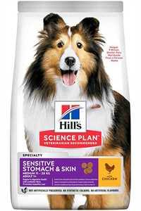 Hills Hassas Mide ve Derili Orta Irk Yetişkin Köpekler için Tavuklu Köpek Maması 2,5kg