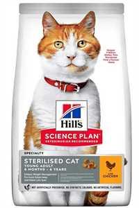 Hills Tavuklu Kısırlaştırılmış Yetişkin Kedi Maması 10kg