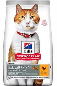 Hills Tavuklu Kısırlaştırılmış Yetişkin Kedi Maması 15kg