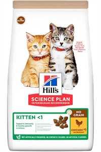 Hills Tahılsız Tavuklu Yavru Kedi Maması 1,5 Kg