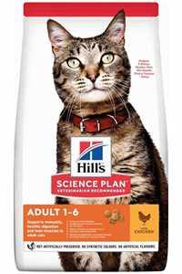 Hills Tavuklu Yetişkin Kedi Maması 15kg