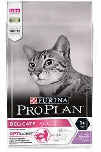 Pro Plan Delicate Hindi Etli Yetişkin Kedi Maması 3kg