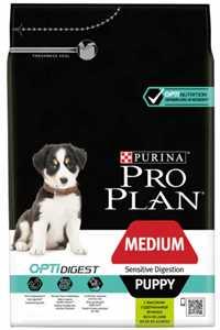Pro Plan Puppy Kuzu Etli Hassas Mideli Yavru Köpek Maması 3kg