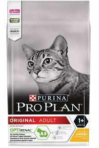 Pro Plan Tavuk ve Pirinçli Yetişkin Kedi Maması 1,5kg