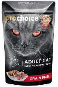 Prochoice Pouch Kuzu ve Ciğerli Tahılsız Yetişkin Kedi Konservesi 85 Gr
