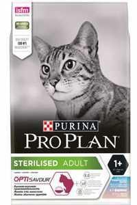 Pro Plan Morina ve Okyanus Balıklı Kısırlaştırılmış Kedi Maması 3kg