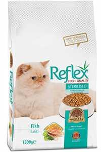 Reflex Balıklı Kısırlaştırılmış Kedi Maması 1,5kg