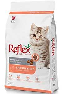 Reflex Kitten Tavuklu Yavru Kedi Maması 2kg