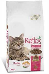 Reflex Tavuklu Yetişkin Kedi Maması 1,5kg