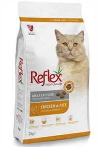 Reflex Tavuklu ve Pirinçli Yetişkin Kedi Maması 2kg