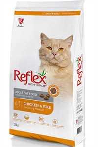 Reflex Tavuklu Yetişkin Kedi Mamasi 15kg