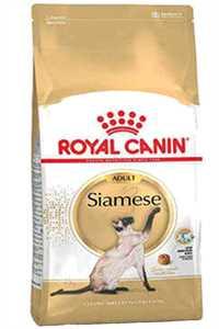 Royal Canin Siamese Siyam Irkı Yetişkin Kedi Maması 2kg